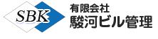 静岡県の清掃会社 駿河ビル管理